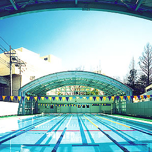 三鷹市立第五中学校 プール棟可動式上屋